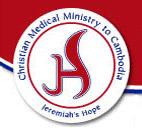 Jeremiah's Hope Logo